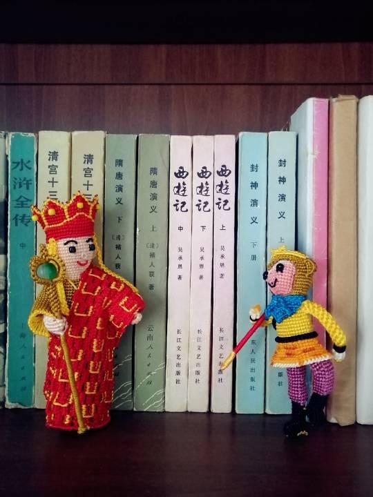中国结论坛 高僧 高僧入定后看到的真相,中国目前最有名的高僧,虚云老和尚谈自己前世,南怀瑾预言的圣人是谁,目前国内有神通的高僧 立体绳结教程与交流区 191532gqsbrg7p8z7wb7e8