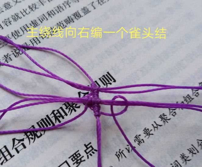 中国结论坛 十二星座之双鱼座教程  图文教程区 124828yemu95a7ke2k1uud