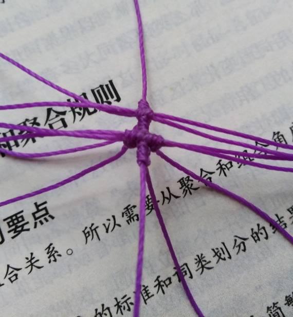 中国结论坛 十二星座之双鱼座教程  图文教程区 124829sat2f45t47y5za35
