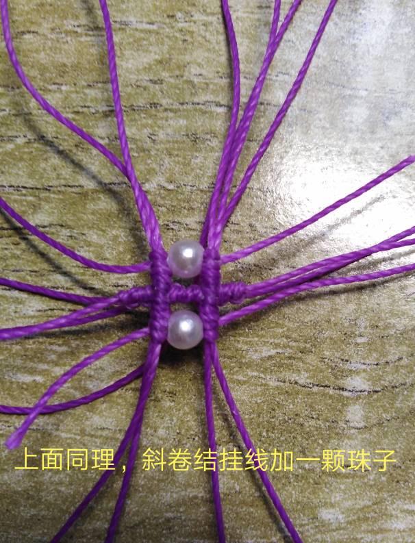 中国结论坛 十二星座之双鱼座教程  图文教程区 124832tp5pc5sjppxi01fx