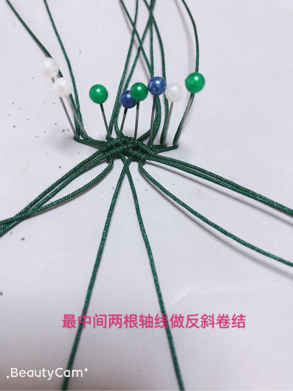 中国结论坛 心心相印手链(知否知否,应是绿肥红瘦)  图文教程区 091007iwz77nwnneegoawk