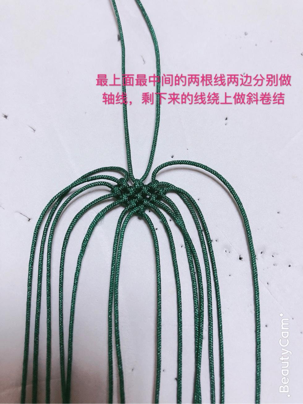 中国结论坛 心心相印手链(知否知否,应是绿肥红瘦)  图文教程区 091009o3k6h766v1nxb4j1