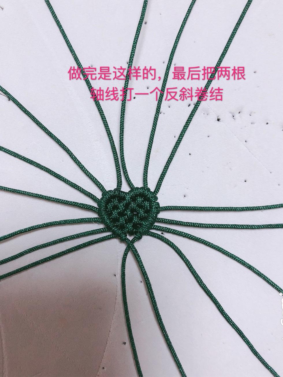 中国结论坛 心心相印手链(知否知否,应是绿肥红瘦)  图文教程区 091010cgeplec4lv7133be