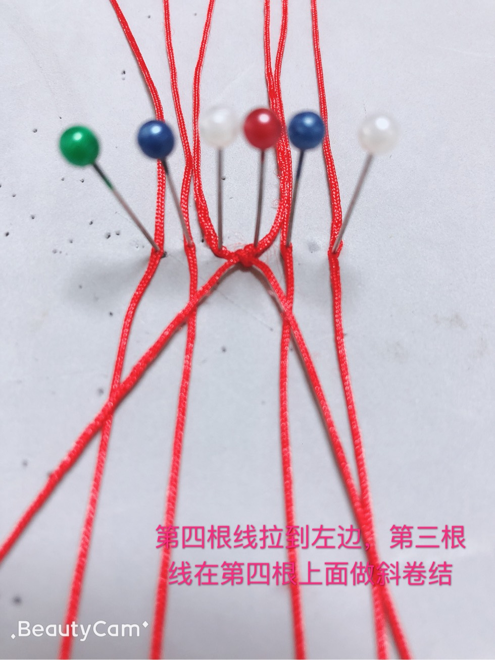 中国结论坛 心心相印手链(知否知否,应是绿肥红瘦)  图文教程区 091012bf42fkfd5dsfd475