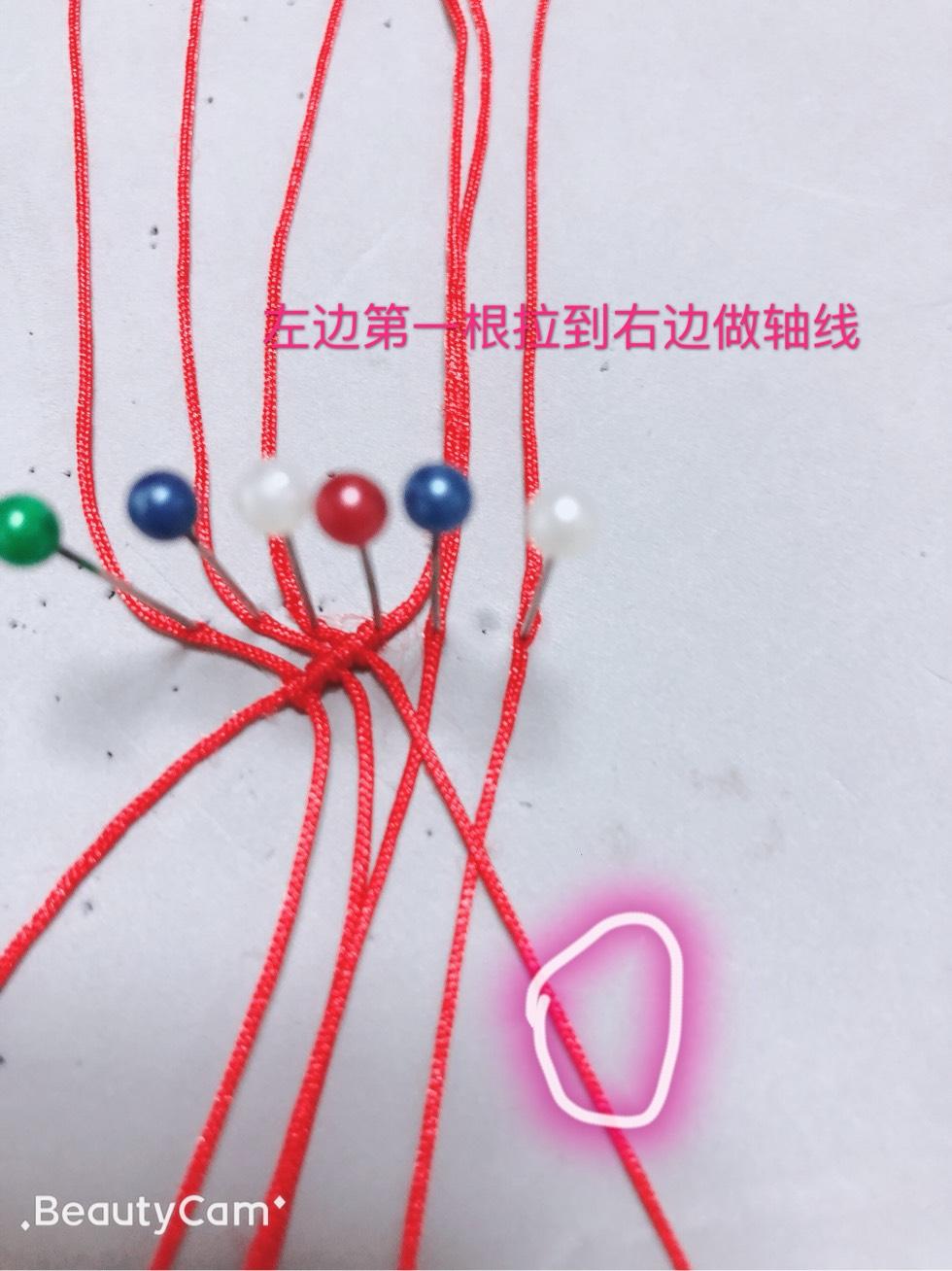 中国结论坛 心心相印手链(知否知否,应是绿肥红瘦)  图文教程区 091013vig5c5qmvcvsfkmv