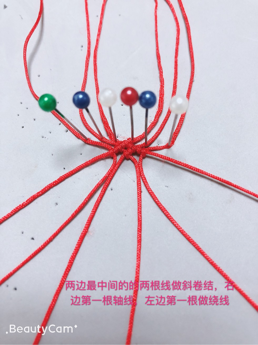 中国结论坛 心心相印手链(知否知否,应是绿肥红瘦)  图文教程区 091014hmkx9k4wk4d509m6