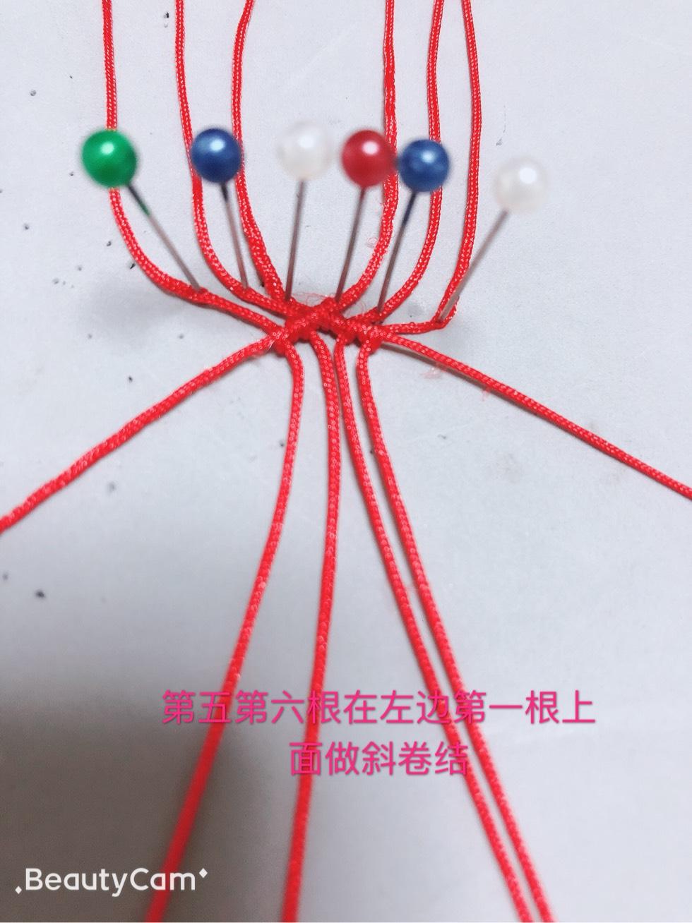 中国结论坛 心心相印手链(知否知否,应是绿肥红瘦)  图文教程区 091014oaqt4q24wqq4a28l