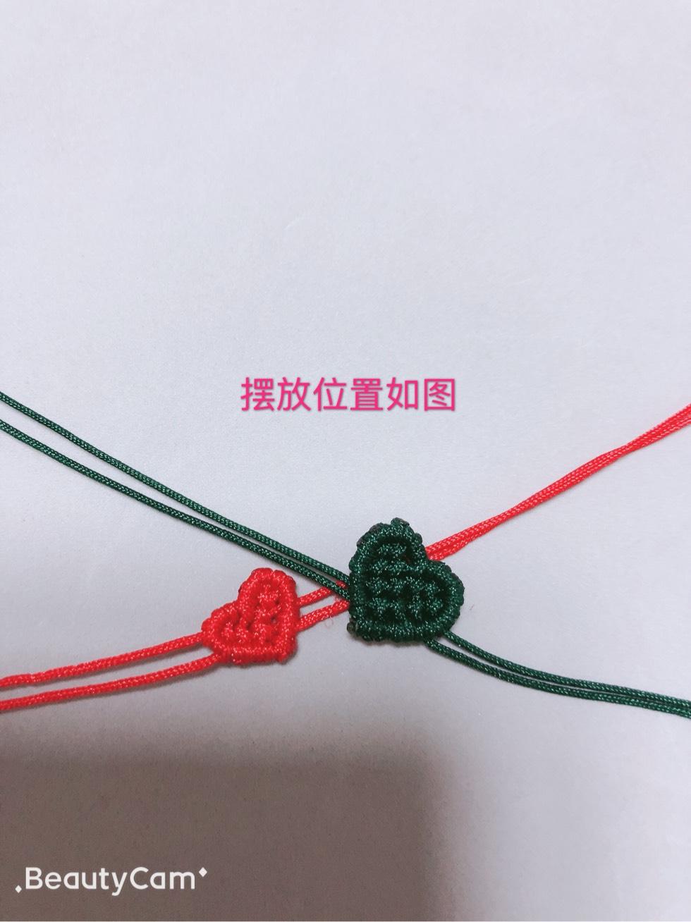 中国结论坛 心心相印手链(知否知否,应是绿肥红瘦)  图文教程区 091016fo99bu1zka73p5z9
