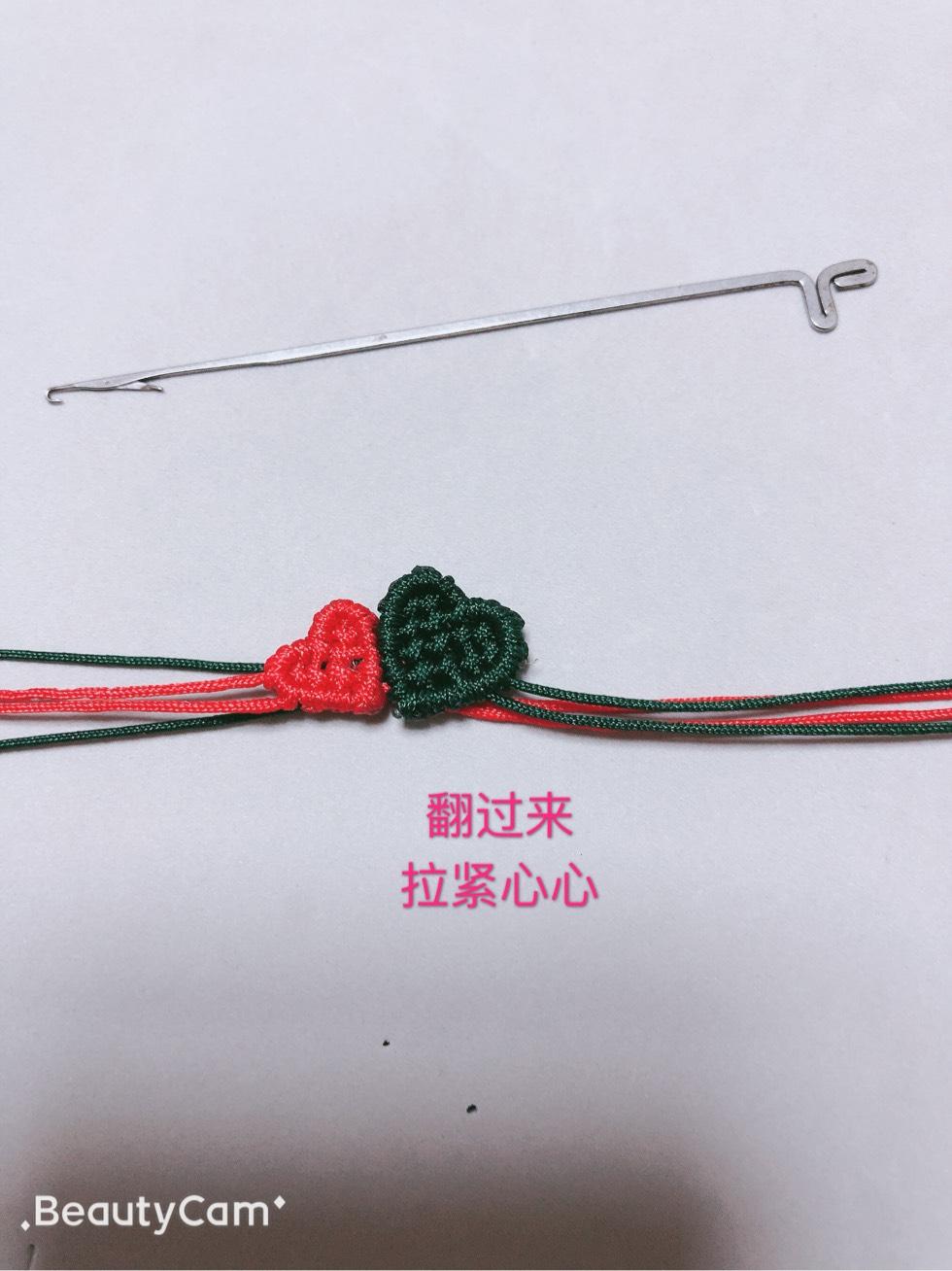 中国结论坛 心心相印手链(知否知否,应是绿肥红瘦)  图文教程区 091018vy4afpkup34k4f4q