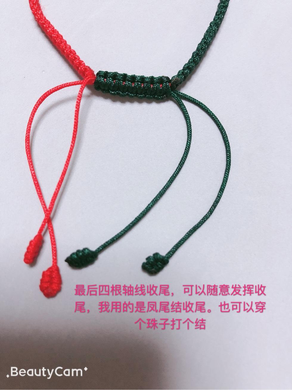 中国结论坛 心心相印手链(知否知否,应是绿肥红瘦)  图文教程区 091019fsi48u4d63de486i