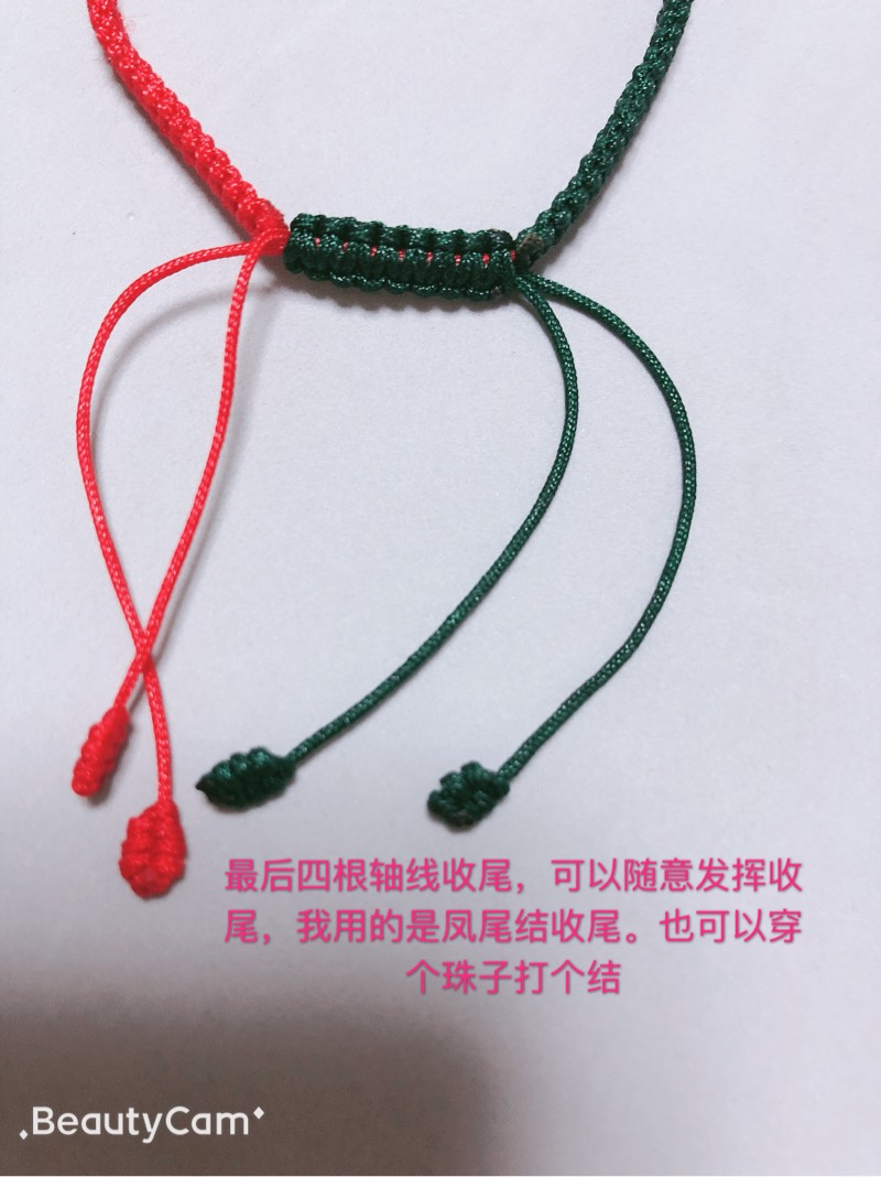 中国结论坛   图文教程区 091312q3m3epy3mm3dlv7w