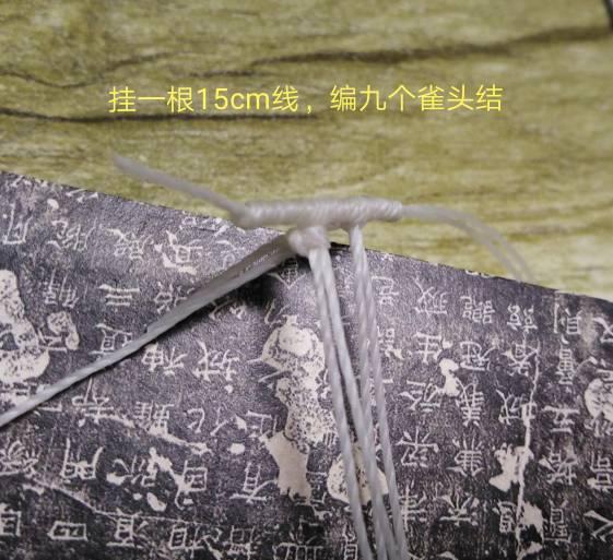 中国结论坛 十二星座之双子座教程  图文教程区 175119n3vayuav7o0uouo7