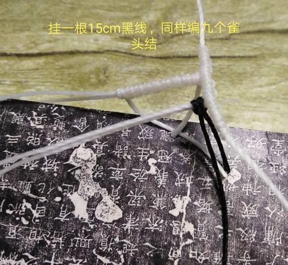 中国结论坛 十二星座之双子座教程  图文教程区 175121rev4e655x0057s7x