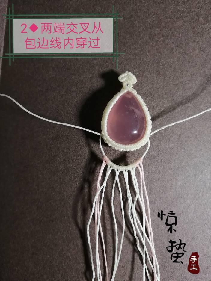 中国结论坛 macrame南美蜡线粉晶项链仿外网  图文教程区 004707xwz2sdlr5x2fmfyz