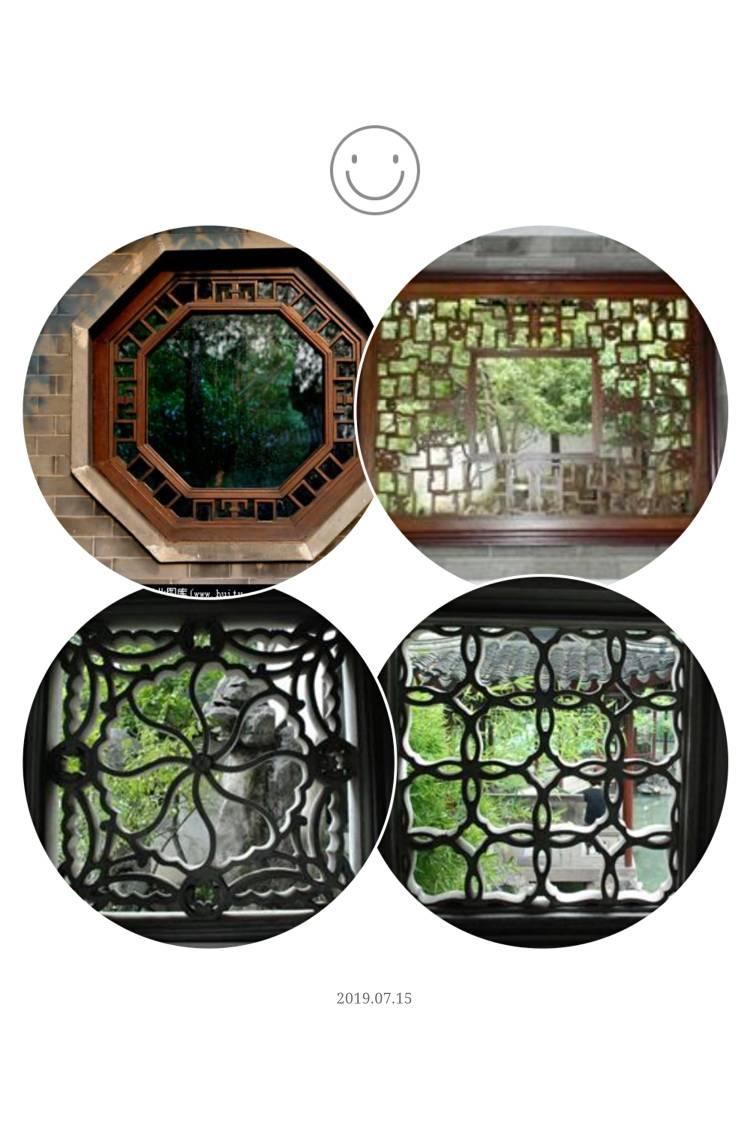 中国结论坛 窗棂之美  作品展示 111549wv0eexrq3xmgvzgx