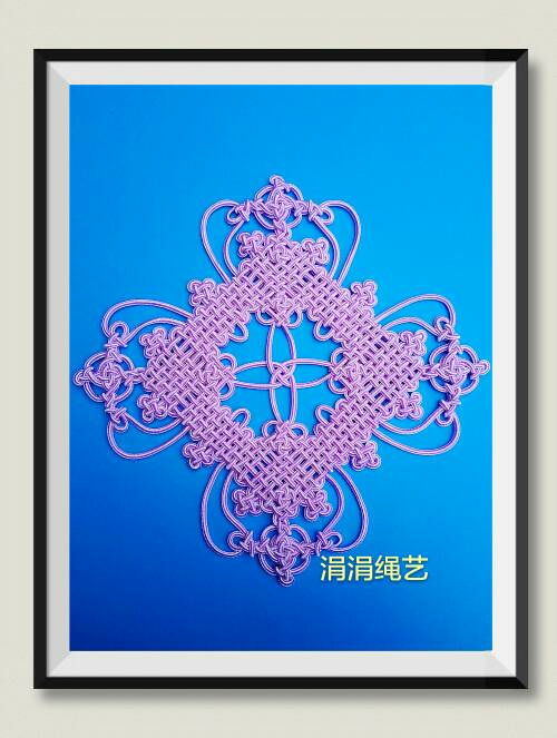 中国结论坛 练习移位盘长  作品展示 193043jzad6q0egloya4pb
