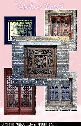 中国结论坛 窗棂之美  作品展示 092831se2bs7wv98sp72e9