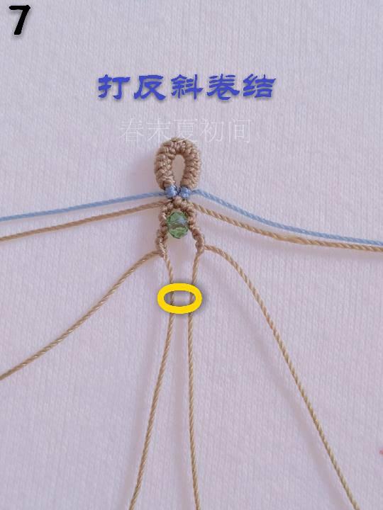 中国结论坛 浅雨  图文教程区 182342pec3p1tu7etgrgzc