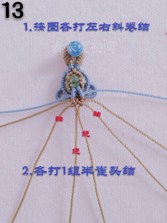 中国结论坛 浅雨  图文教程区 182347uqkd44zirkmm4px2