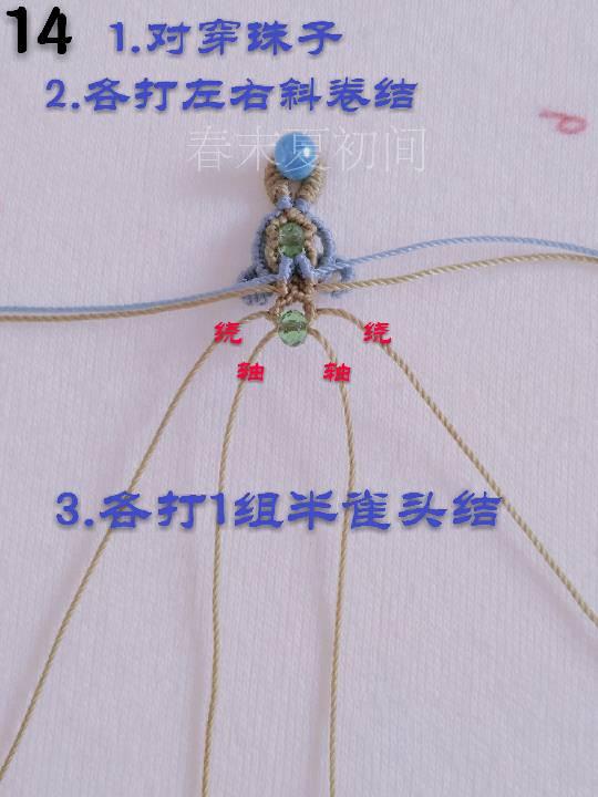 中国结论坛 浅雨  图文教程区 182348xoekkitckicyclk1