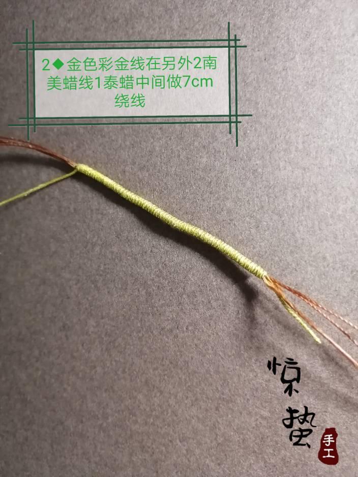 中国结论坛 幽灵水晶项链教程  图文教程区 001646j0sowwt10cza1twz