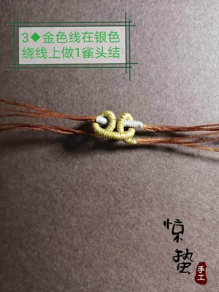 中国结论坛 幽灵水晶项链教程  图文教程区 001647fyywyu8b3t6mbr3p