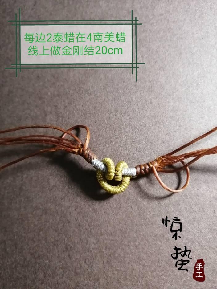 中国结论坛 幽灵水晶项链教程  图文教程区 001648hwosjw1et6k2olow