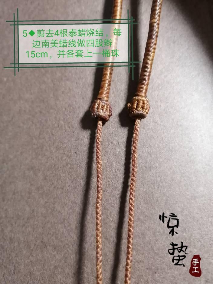 中国结论坛 幽灵水晶项链教程  图文教程区 001648nw9nln6niujbuwij