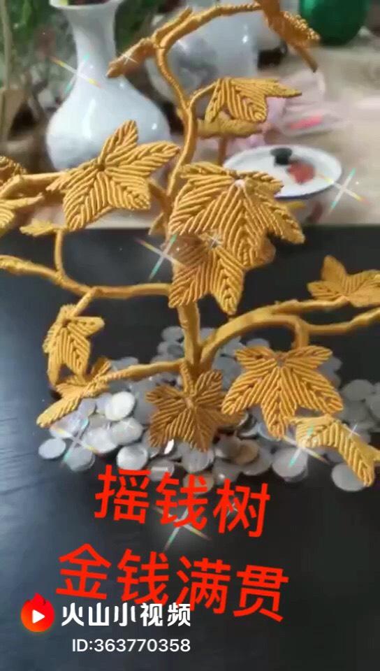 中国结论坛 仿摇钱树  作品展示 222604caz9ps9taaaasvzr