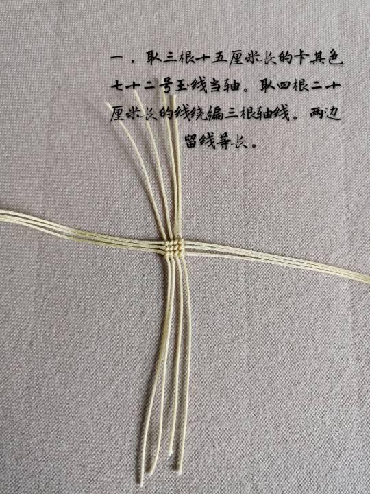 中国结论坛 八戒  立体绳结教程与交流区 141936wgxejpxrx85xnq5c