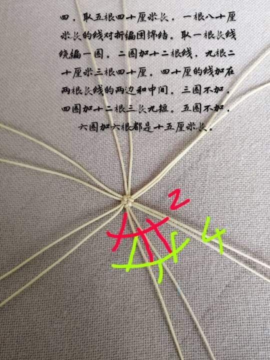 中国结论坛 八戒  立体绳结教程与交流区 141938dibfrzbz6rdzbne1