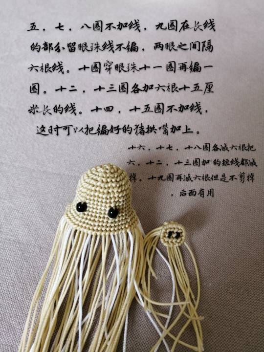 中国结论坛 八戒  立体绳结教程与交流区 141939aa8ae9a9b292l8z2