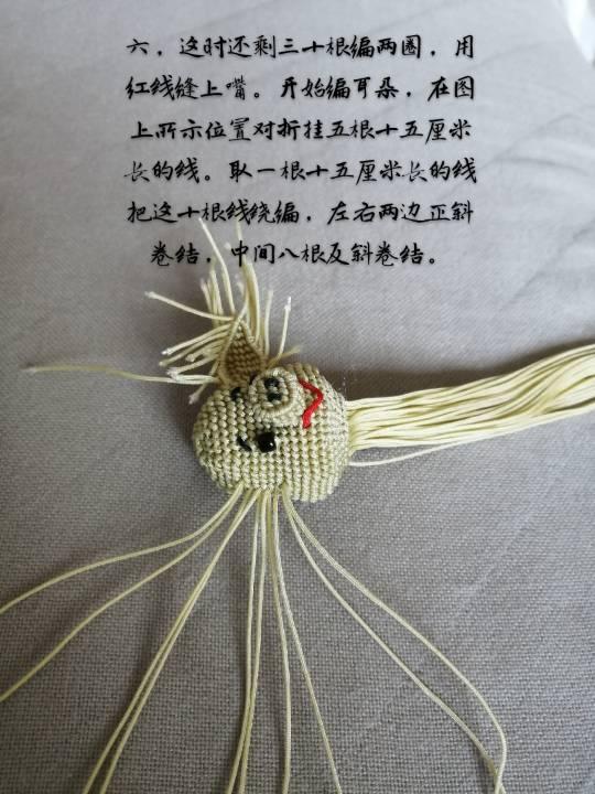 中国结论坛 八戒  立体绳结教程与交流区 141939tokr6dgw9lh8z16o