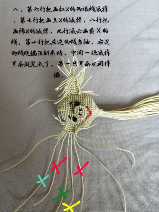 中国结论坛   立体绳结教程与交流区 142217ag3fjzdgdd1rnri1