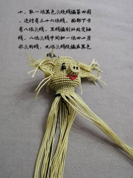 中国结论坛   立体绳结教程与交流区 142217iw5hlkegvgeeehey