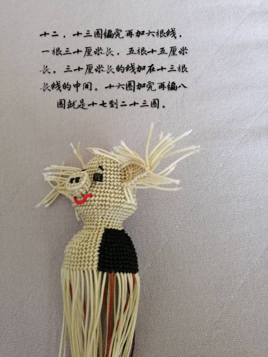 中国结论坛   立体绳结教程与交流区 142217sbc35s1zoto0727b