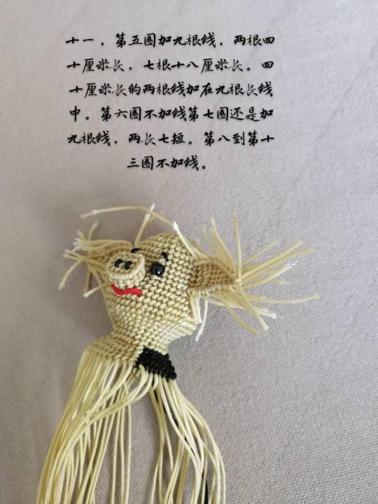 中国结论坛   立体绳结教程与交流区 142217tqz7e33hqt690lcl