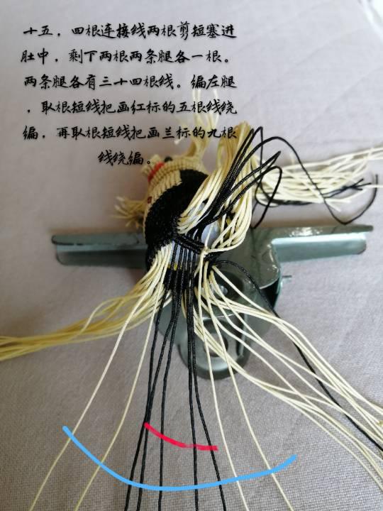 中国结论坛   立体绳结教程与交流区 142301lwsjc6wixigij6w8