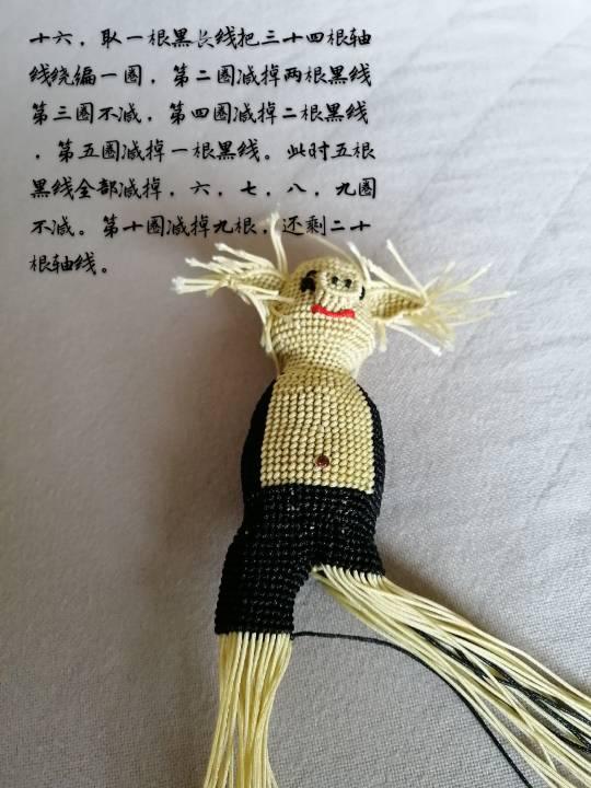 中国结论坛   立体绳结教程与交流区 142301szgbg17mmonwbb2b