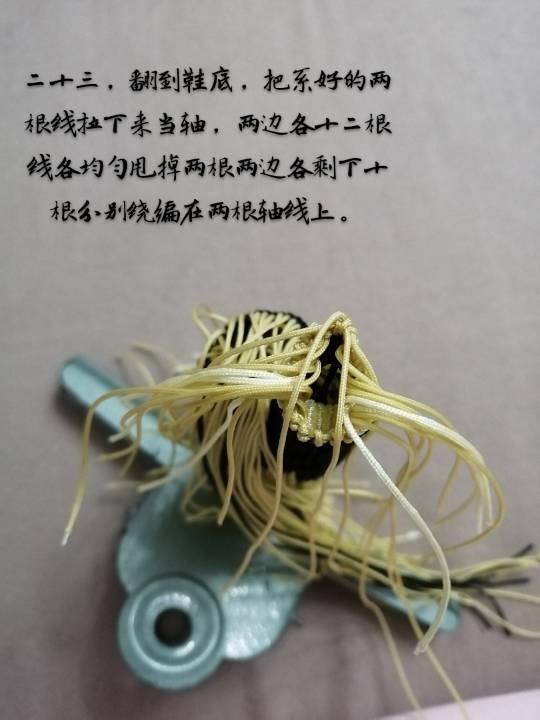 中国结论坛   立体绳结教程与交流区 142404bwf1wx01xdajrzy6