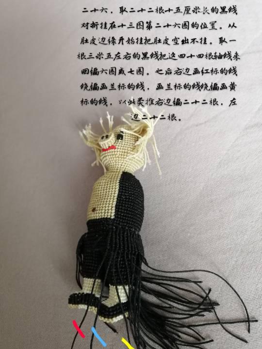 中国结论坛   立体绳结教程与交流区 142405hphbs5773d8cpkb8