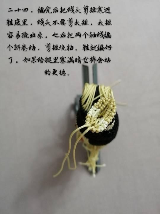 中国结论坛   立体绳结教程与交流区 142405j9h35hk89u900033
