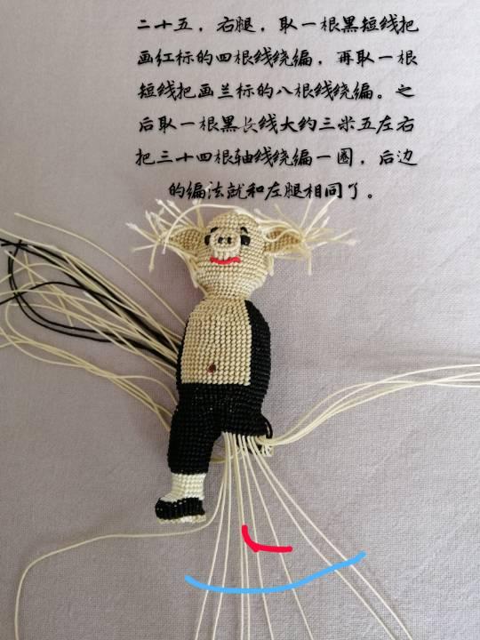 中国结论坛   立体绳结教程与交流区 142405ofojyivcscicbc9m