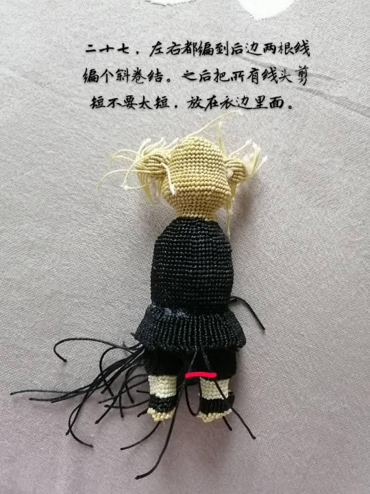 中国结论坛   立体绳结教程与交流区 142406fczzc1cb8hmcwtsi