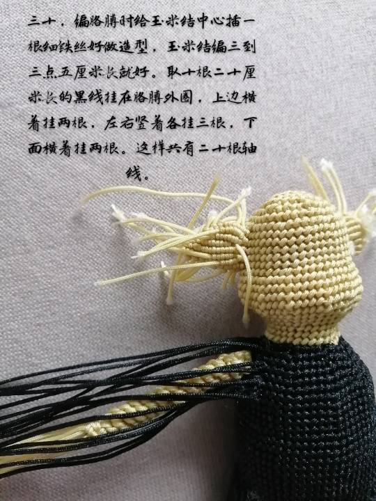 中国结论坛   立体绳结教程与交流区 142437xweuoez5a5uub5ox
