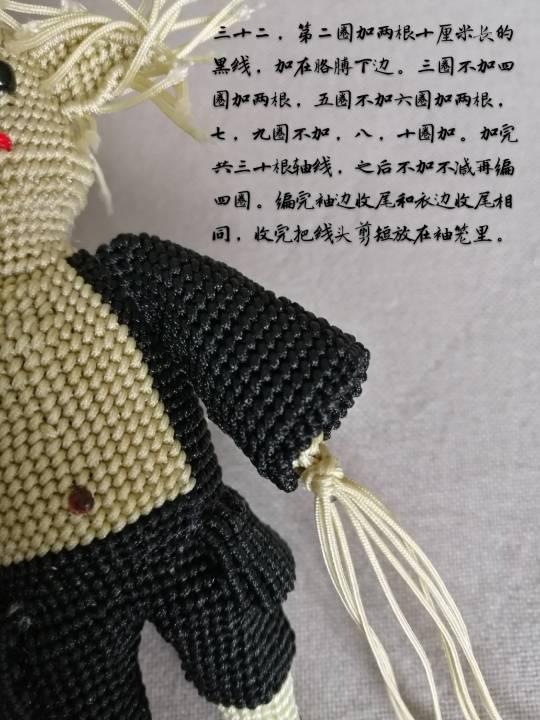 中国结论坛   立体绳结教程与交流区 142438afzfeznnlzcfolc9