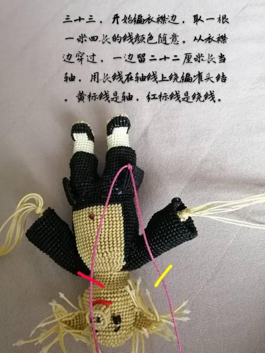 中国结论坛   立体绳结教程与交流区 142438psxxj4frlrjf9s6f