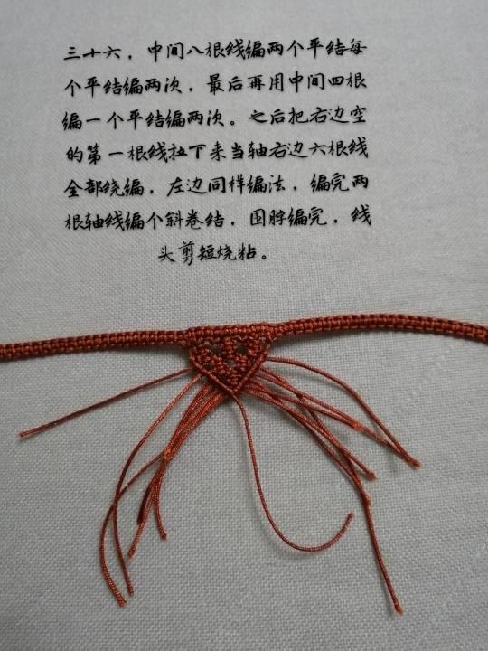 中国结论坛   立体绳结教程与交流区 142711fo7boy9xfmb49y7y