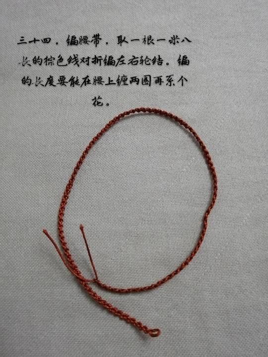 中国结论坛   立体绳结教程与交流区 142712dlpinxe4himzm274