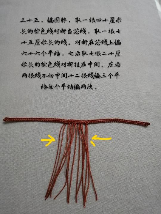 中国结论坛   立体绳结教程与交流区 142712u440040610ykqd44